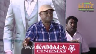Vaigai Express Movie Trailer Launch