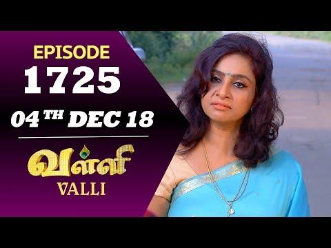 VALLI Serial | Episode 1725 | 04th Dec 2018 | Vidhya | RajKumar | Ajay | Saregama TVShows Tamil
