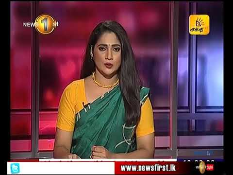 News 1st: Lunch Time Tamil News | (03-09-2018)