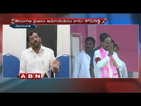 AP Minister Somireddy Counter To Telangana CM KCR Comments | TDP Leaders Questions KCR | ABN Telugu