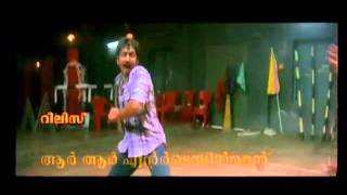 Track - TRACK MALAYALAM MOVIE TRAILER_HD_