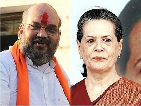 Sonia Gandhi Should Clarify Who Received Chopper Scam Bribes Says Amit Shah