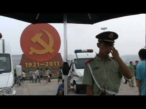 Tiananmen Square Security II, One-taker