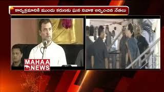 Sonia Gandhi unveils Karunanidhi's statue at Chennai