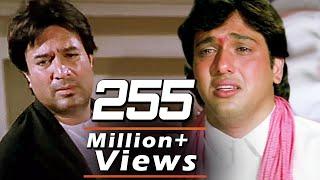 'Ae Mere Dost Laut Ke Aaja' Full Video 4K Song | Rajesh Khanna, Govinda | Hindi Sad Song - Swarg