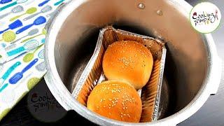 കുക്കറിൽ ഉണ്ടാക്കിയതാണെന്ന്  പറയില്ല,ബേക്കറി രുചിയിൽ ബ്രെഡും ബണ്ണും വീട്ടിൽ-Bread and bun in cooker