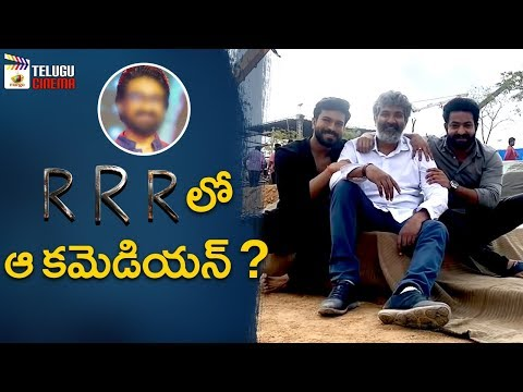 RRR Movie Latest Update | Jr NTR | Ram Charan | SS Rajamouli | 2019 Tollywood Updates |Telugu Cinema