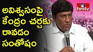 TRS MP Vinod Kumar Face To Face over No Confidence Motion  | hmtv