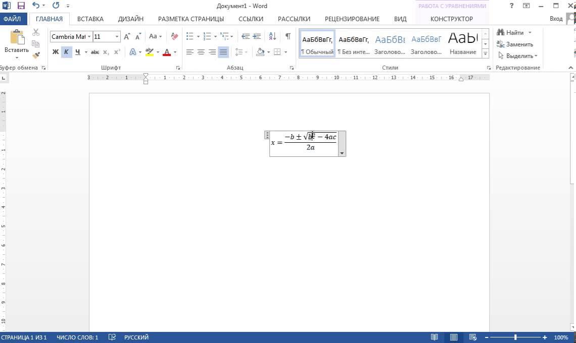 Как в ворде сделать одну страницу с двумя колонками 518