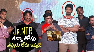 Kona venkat superb words about jr ntr in neevevaro Pre Release Event | Filmy Looks