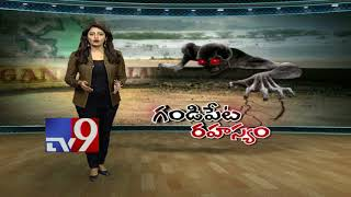 Gandipet Secrets || Osman Sagar and Himayat Sagar set for wipe out?
