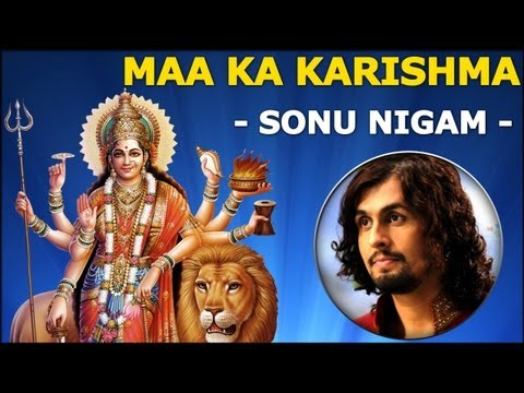 Jholi Bhar De - Maa Ka Karishma - Hindi Devotional Songs - Sonu...