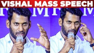Vishal Open Speech