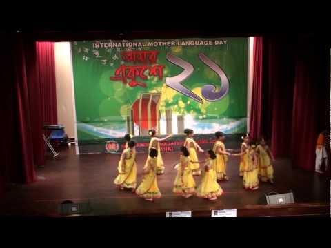 Dance on the Bengali song Fagunero Mohonay