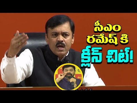BJP MP GVL Narasimha Rao Reacts on CM Ramesh Comments | AP IT Raids Latest News | indiontvnews