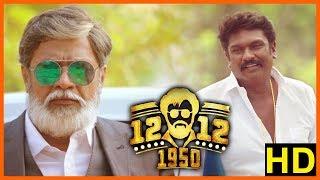 Tamil Movies 2018 | Thambi Ramaiah Comedy | 12 12 1950 Movie Scenes | Selva intro | Ramesh Thilak