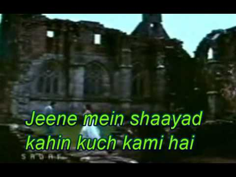 Do Lafzo Mein - Dhaai Akshar Prem Ke   (with Lyric)  - Amy video