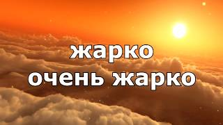 PlatinCoin СТАРТ ПЛАТИНКОИН[PlatinCoin Ольга Ратиева-Попова]