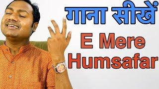 """download lagu How To Sing """"Mile Ho Tum - Neha Kakkar"""" gratis"""