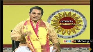 Adivaram Telugu Varam by Meegada Ramalinga Swamy | Importance of Poems  | Episode 3
