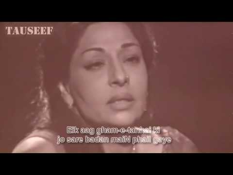 Farida Khanum(PTV)-Wo ishq jo hamse rooth(वो इश्क़ जो हमसे रूठ)...