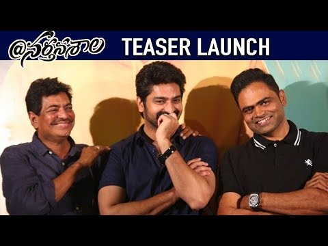Nartanasala Teaser launch 2018 - Latest Telugu Movie 2018 - Naga Shaurya