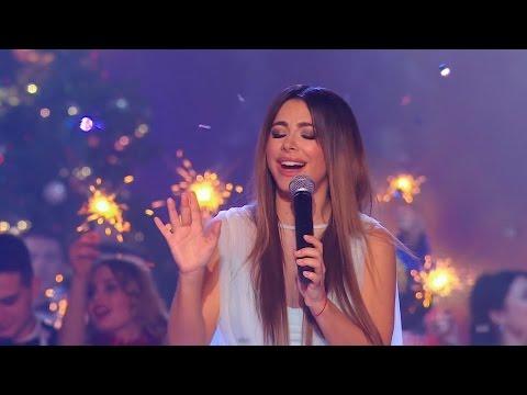 Ани Лорак - Новогодняя (Новогодняя ночь на Первом)