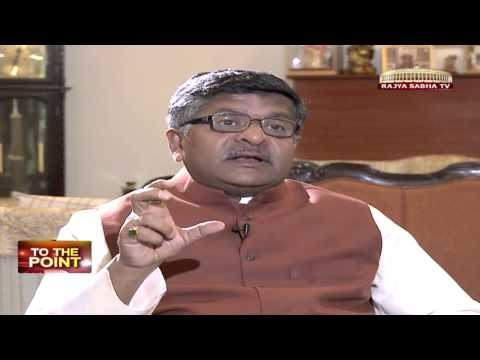 To The Point with Ravi Shankar Prasad