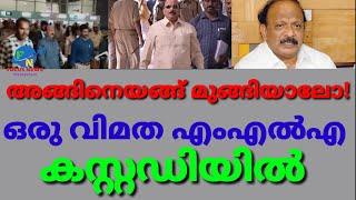 Roshan baig under custody | malayalam news | karnataka issue | National news