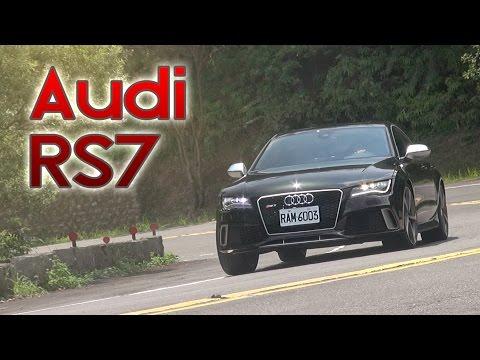 2014 Audi RS7 Sportback試駕:既狂野又優雅