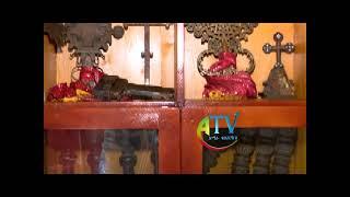 Ethiopan Ortodox Tewahido S=Daga Esitifanos Gedam