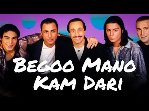 Black Cats - Begoo Mano Kamdari | بلک کتس - بگو منو کم داری video