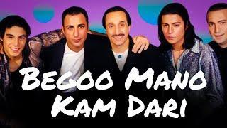 Black Cats - Begoo Mano Kamdari
