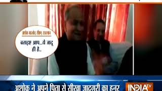 Ashok Gehlot in viral video: 'Am magician and that's why you make me CM repeatedly'
