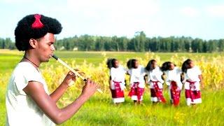 Umer Ali - Zemuye(ዘሙዬ) - New Ethiopian Music 2017(Official Video)