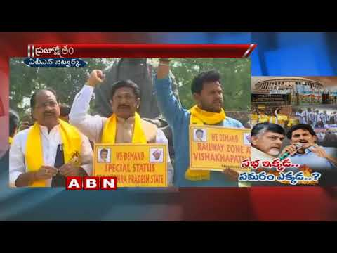 Ground Report on AP Politics | Political Parties Strategies for 2019 Elections
