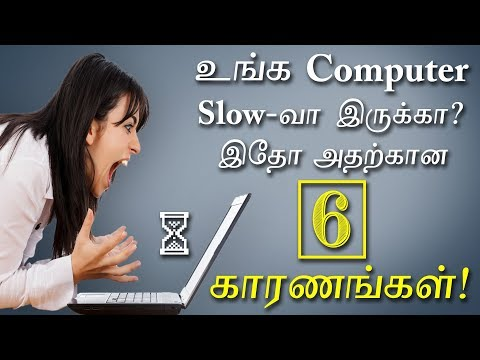 Why Computer Getting Slow & How to Fix it? Explained in Tamil