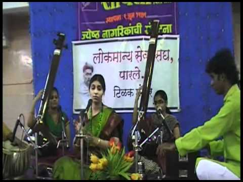Gauri Pathare Bhajan..hari Bhajnawin Kal.avi video