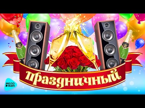 Народные и застольные песни - Малиновка