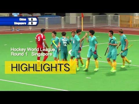 China vs Singapore highlights | 2016 Men's Hockey World League Round 1