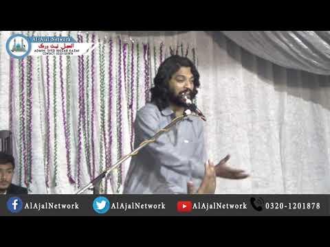 Zakir Kamran Abbas BA 20 rabi ul awal 2018 bhanokay Daska road sialkot
