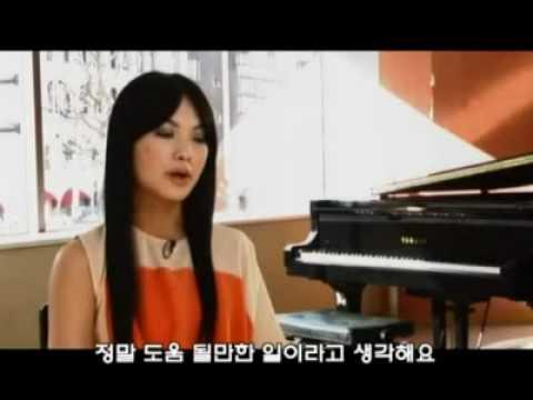 양승림(楊丞琳) The Asian Beauties 인터뷰 한글자막 video