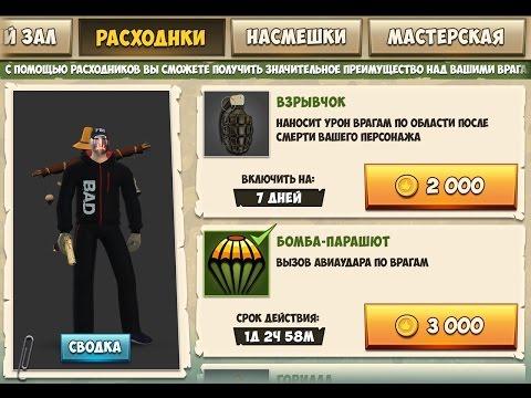 ОБЗОР Контра сити мобильная версия  Многопользовательский онлайн шутер Contra City Mobile