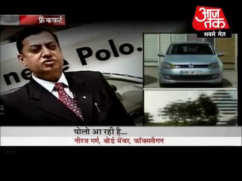 New cars set to flood Indian market. Part 1 of 4