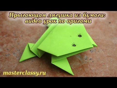 Видео Уроки Оригами Цветы
