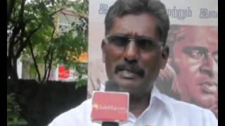 Actor Rama Murthy Speaks at Madha Yaanai Koottam Movie Press Meet