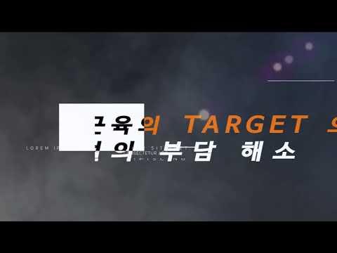 야다20 안산고잔점 EMS 트레이닝 홍보 영상