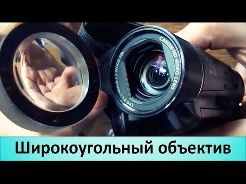 Объектив для камеры своими руками