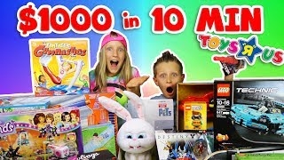 Download $1000 in 10 min Shopping Challenge!!! 3Gp Mp4