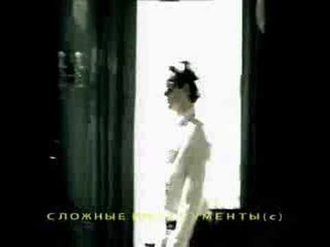 """""""До свидания, милый"""" - remix Катя Лель"""